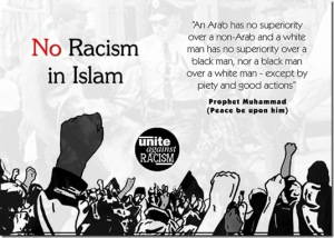 no_racism_in_islam_islamic-quotes-images_thumb[2]