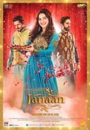 janaan_film_poster